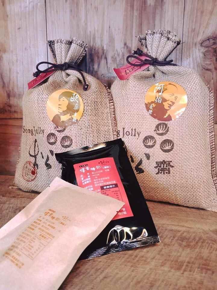 阿里山伴手禮 | 2020必買伴手禮清單:萬客香、卓武山咖啡、香糖