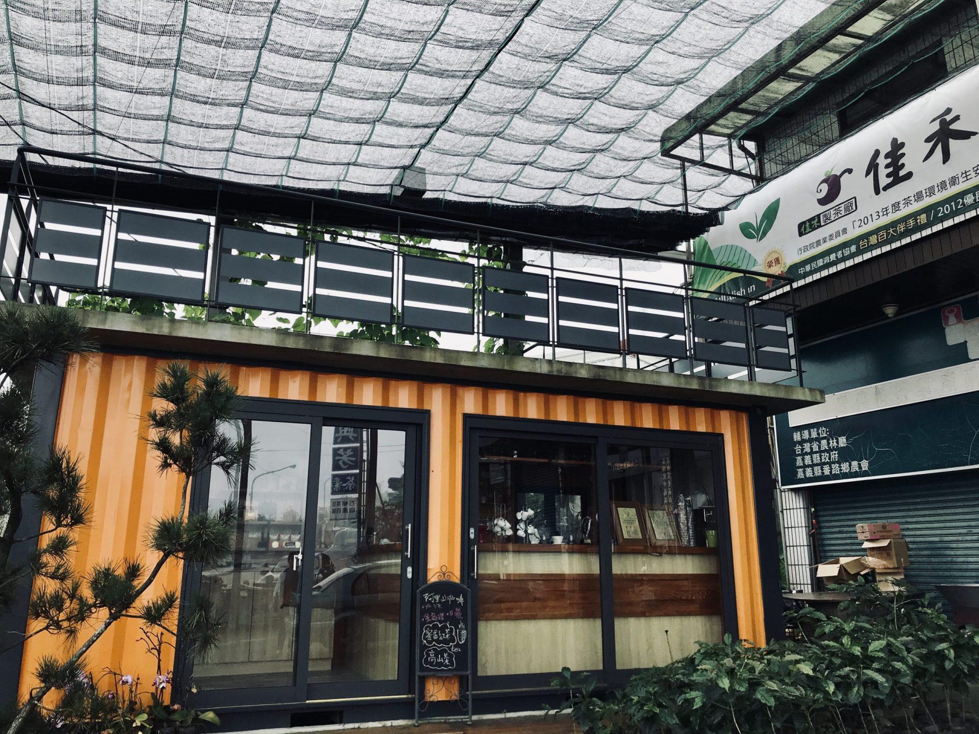 佳禾莊園咖啡 – 樂天知命咖啡莊稼人